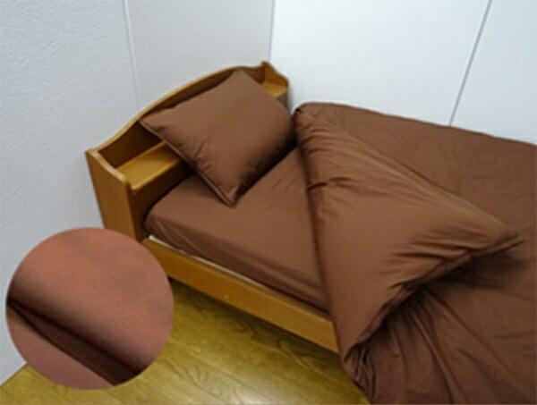 北沢【まくらカバー】NO!NO!アレルピロケース標準サイズ(43×63cm/ブラウン)