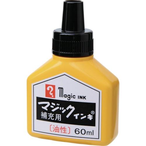 寺西化学工業TeranishiChemicalIndustryマジックインキ補充インキ60ml黒