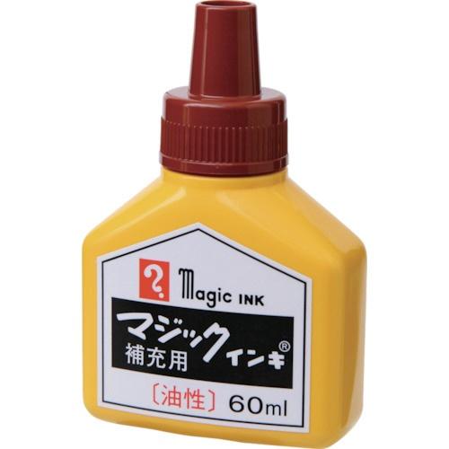 寺西化学工業TeranishiChemicalIndustryマジックインキ補充インキ60ml茶
