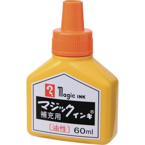 寺西化学工業TeranishiChemicalIndustryマジックインキ補充インキ60ml橙