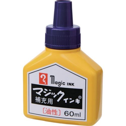 寺西化学工業TeranishiChemicalIndustryマジックインキ補充インキ60ml紫