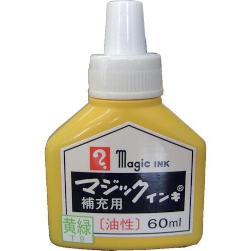 寺西化学工業TeranishiChemicalIndustryマジックインキ補充インキ60ml黄緑