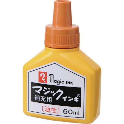 寺西化学工業TeranishiChemicalIndustryマジックインキ補充インキ60ml黄土