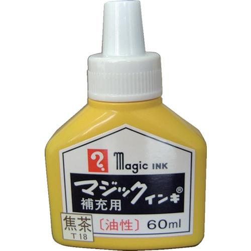 寺西化学工業TeranishiChemicalIndustryマジックインキ補充インキ60ml焦茶