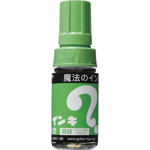 寺西化学工業TeranishiChemicalIndustryマジックインキ大型黄緑
