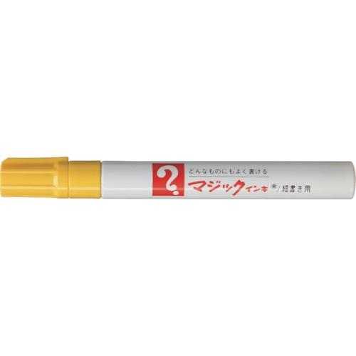 寺西化学工業TeranishiChemicalIndustryマジックインキNo.500黄