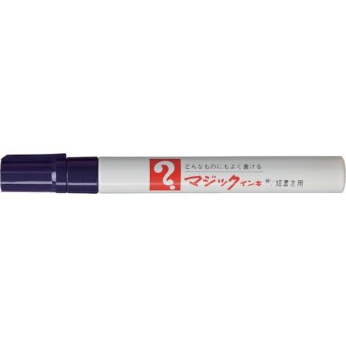 寺西化学工業TeranishiChemicalIndustryマジックインキNo.500紫