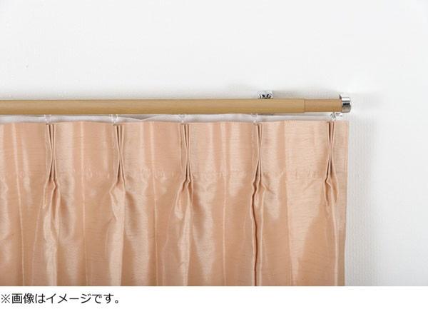フルネスFullness装飾レールロアール2m用(120-200cm)シングル木目ホワイト