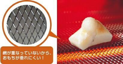 象印マホービンZOJIRUSHIEQ-AG22オーブントースターこんがり倶楽部ブラック[EQAG22]