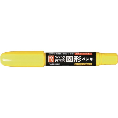 寺西化学工業TeranishiChemicalIndustryマジックインキGANKO固形ペンキ黄