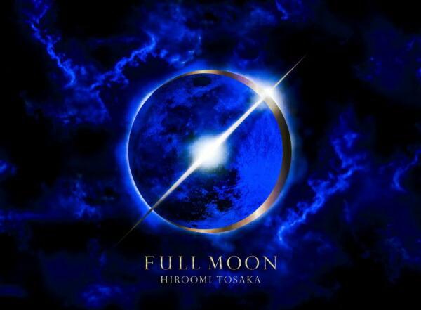エイベックス・エンタテインメントAvexEntertainmentHIROOMITOSAKA/FULLMOON通常盤(Blu-rayDisc付)【CD】