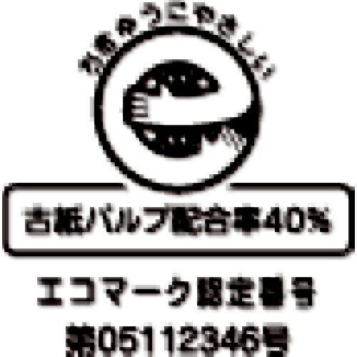 キングコーポレーションKINGCorporationキングコーポ長形40号70gオリンパススミ貼(1000枚入)