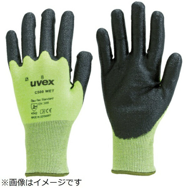 UVEX社ウベックスUVEXC500ウェットXL