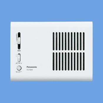 パナソニックPanasonicAC100V式チャイムメロディサインEC730W