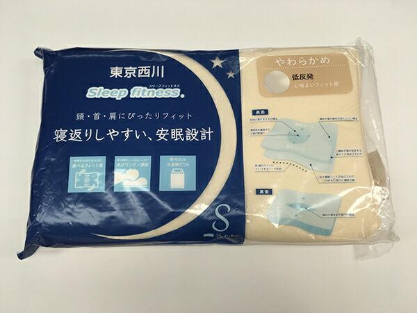 西川NISHIKAWA西川スリープフィットネス枕低反発やわらかめS(27×41×8cm)
