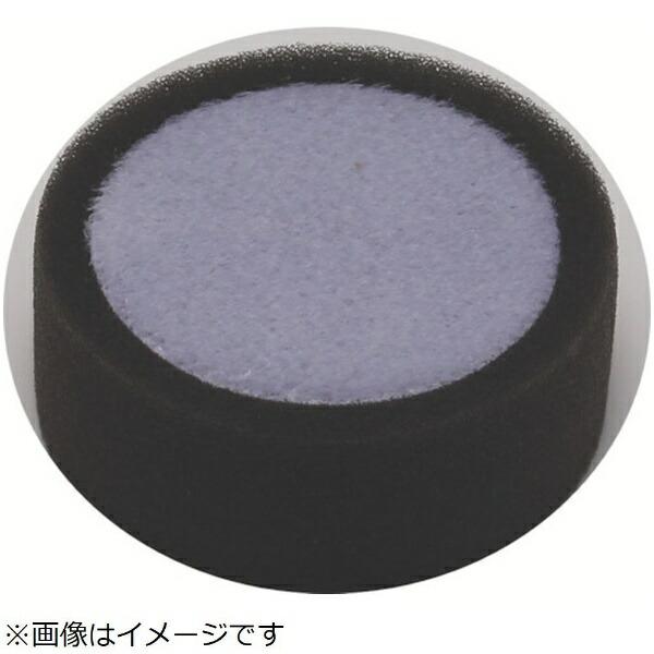 コンパクトツールCOMPACTTOOLコンパクトツールウレタンバフ(細目)20×50