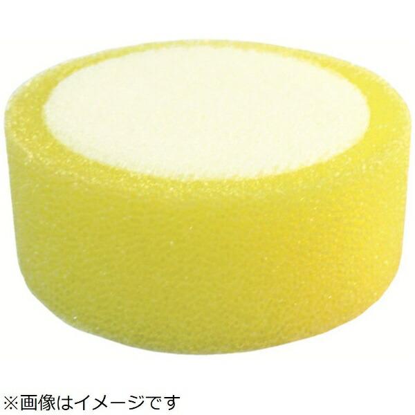 コンパクトツールCOMPACTTOOLコンパクトツールウレタンバフ(黄色)20×80