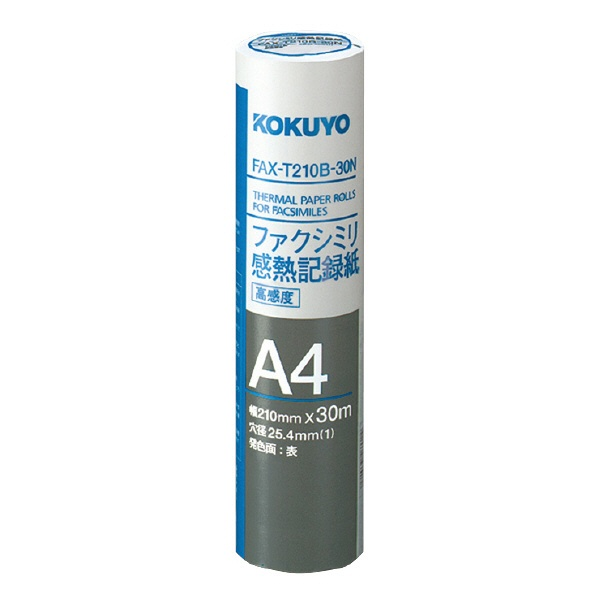 コクヨKOKUYOFAX-T210B-30NFAXロール紙ファクシミリ[A4/30m][FAXT210B30N]【wtcomo】