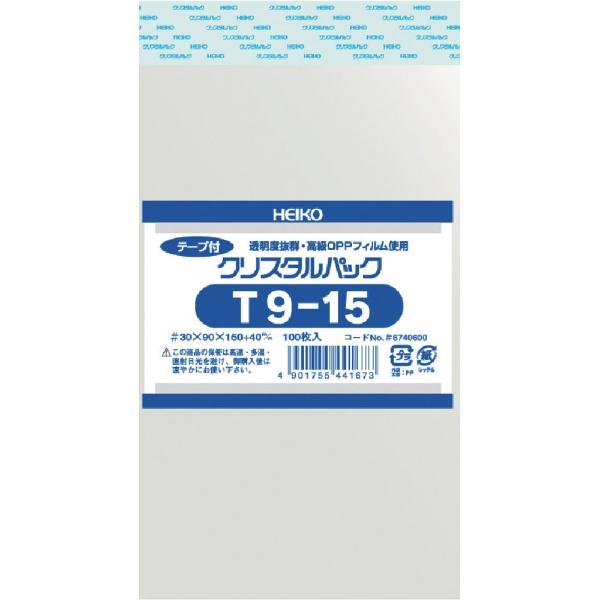シモジマSHIMOJIMAHEIKOOPP袋テープ付きクリスタルパックT9−10
