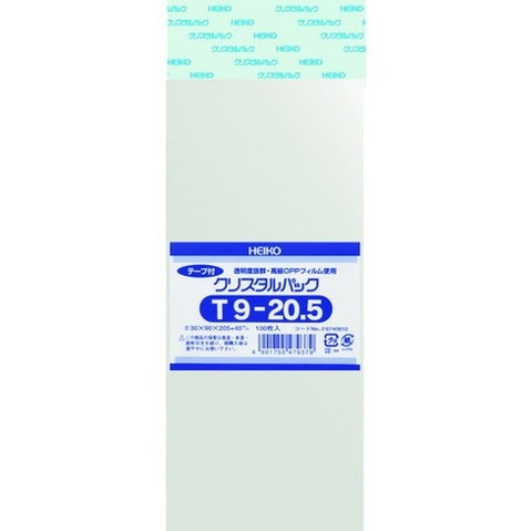 シモジマSHIMOJIMAHEIKOOPP袋テープ付きクリスタルパックT9−20.5