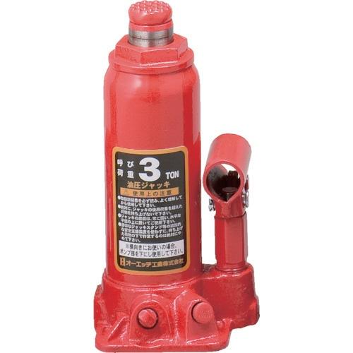 オーエッチ工業OHOH油圧ジャッキ3T