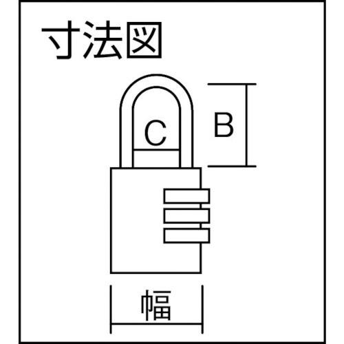 アバスABUSABUSナンバー可変式4段ダイヤル南京錠145−4d20BK