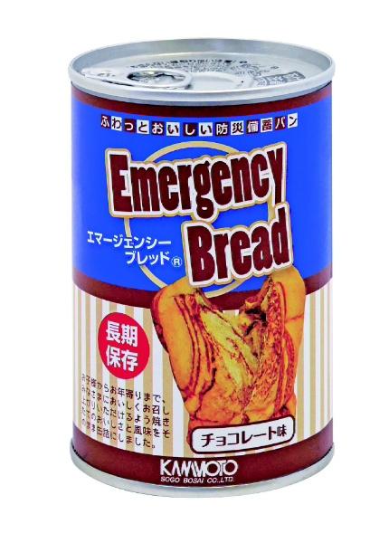河本総合防災KAWAMOTOSOGOBOSAIエマージェンシーブレッドチョコレート6433