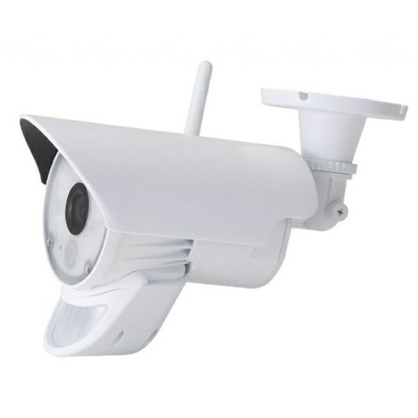 日本セキュリティ販売JapansecuritymachineryネットでlightIPセンサーライト機能付カメラNS-72NC/W