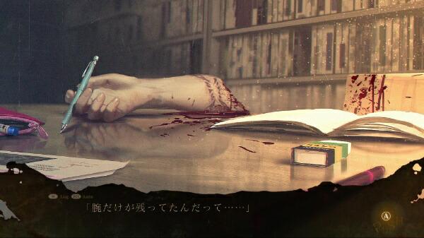 エクスペリエンスEXPERIENCE死印【XboxOne】