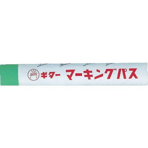 寺西化学工業TeranishiChemicalIndustryマジックインキギターマーキングパス黄緑(20本入)