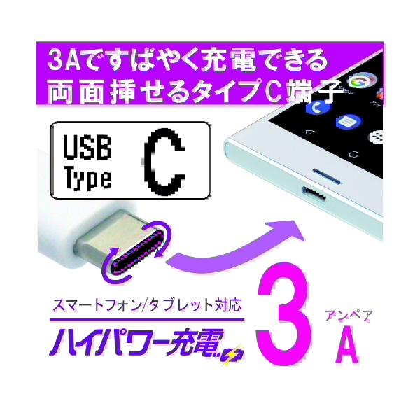 樫村KASHIMURA[Type-C]家庭用ケーブル一体型AC充電器AC-005