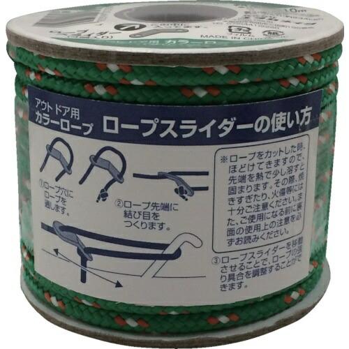 ユタカメイクYUTAKAユタカメイクアウトドア用カラーロープグリーン4.5mm×10m