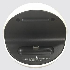 auエーユー【au純正】充電クレードルROBOQUL(ロボクル)SHV39PUA[SHV41、SHV40、SHV39対応]SHV39PUA