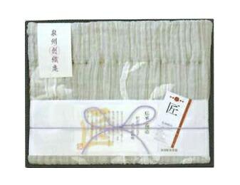 その他寝具メーカー梅炭うかし織ガーゼケットシングルサイズ(140×200cm)【日本製】