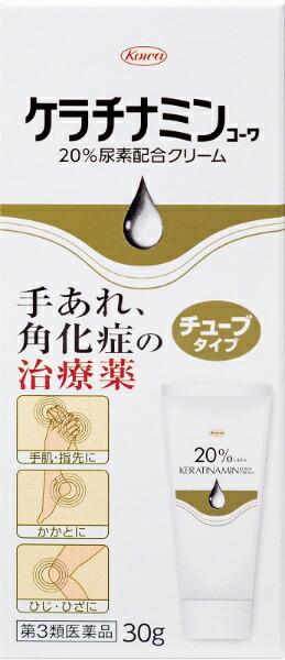 【第3類医薬品】ケラチナミンコーワ20%尿素配合クリーム30gKOWA興和