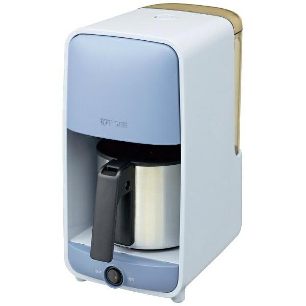 タイガーTIGERコーヒーメーカーサックスブルーADC-A060<AS>[おしゃれステンレスADCA060AS]