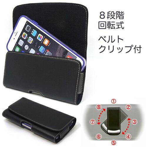 アスデックASDECiPhone6sPlus/6Plus用ベルトクリップホルダーヨコ型SH-IP7PHブラック