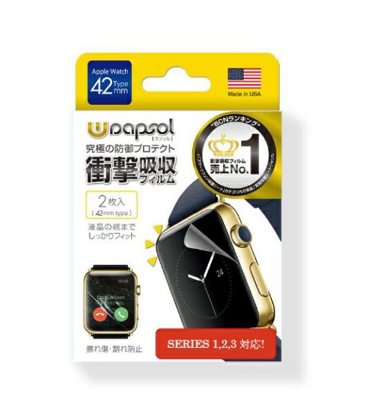 WRAPSOLラプソルAppleWatch42mm保護フィルム(2枚入)WPIWC-42[WPIWC42]