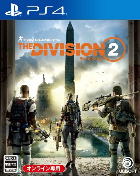 ユービーアイソフトUbisoftディビジョン2【PS4】【代金引換配送不可】