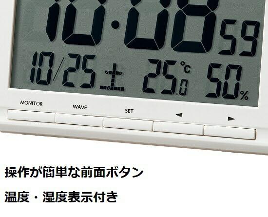 セイコーSEIKO目覚まし時計白SQ789W[デジタル/電波自動受信機能有]