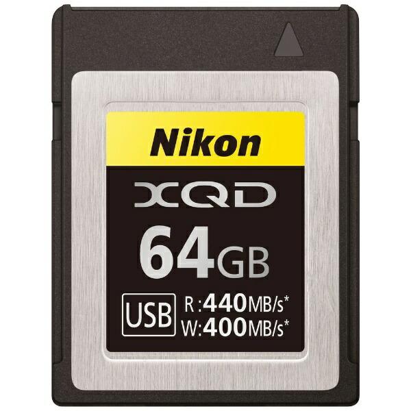 ニコンNikonXQDメモリーカードMC-XQ64G[64GB][MCXQ64G]