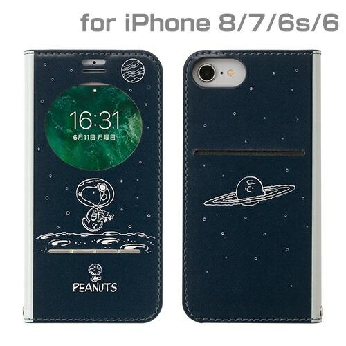 HAMEEハミィiPhoneSE(第2世代)4.7インチ/iPhone8/7/6s/6専用PEANUTS/ピーナッツ/フリップ窓付きダイアリーケース276-895238スヌーピー/宇宙/ネイビー