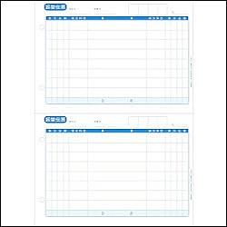 弥生Yayoi振替伝票1000枚単票用紙(A4)132001[132001]