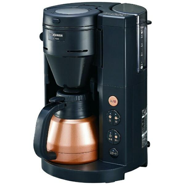 象印マホービンZOJIRUSHIEC-RS40コーヒーメーカー珈琲通ブラック[全自動/ミル付き][ステンレスECRS40]