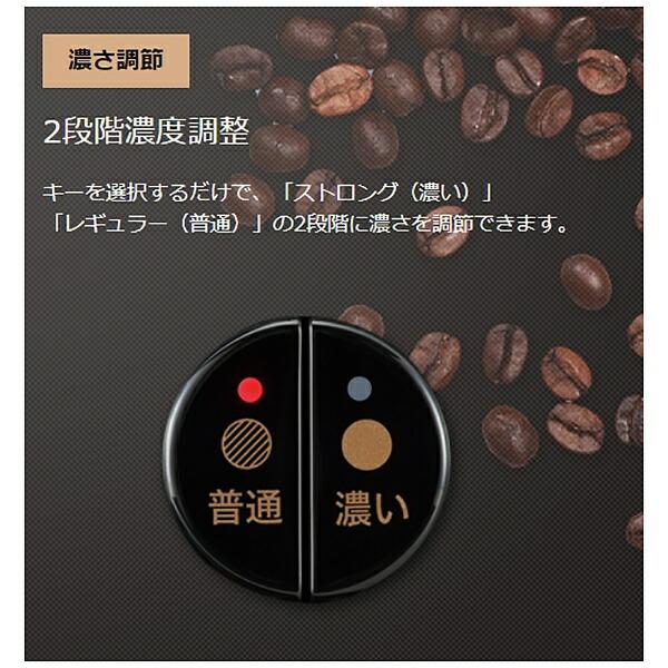 象印マホービンZOJIRUSHIコーヒーメーカー珈琲通ブラックEC-RS40-BA[全自動/ミル付き][ステンレスECRS40]