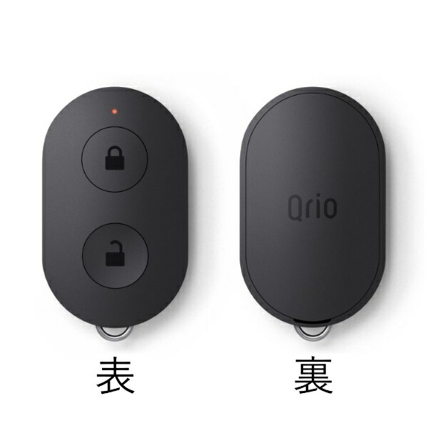 QrioキュリオQrioLock専用リモコンキーQrioKey(キュリオキー)Q-K1[スマートロックキュリオロックQK1]