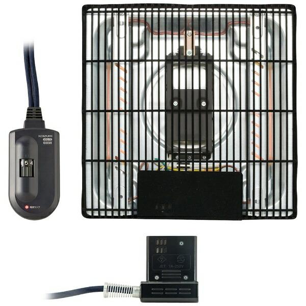 コイズミKOIZUMIKHH-6180コタツ用ヒーターユニットKHH6180