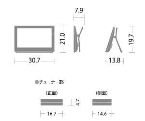 シャープSHARP2T-C12APポータブルテレビAQUOS(アクオス)ブラック系[12V型/500GB/防水対応][テレビhdd内蔵録画機能付き2TC12APB]