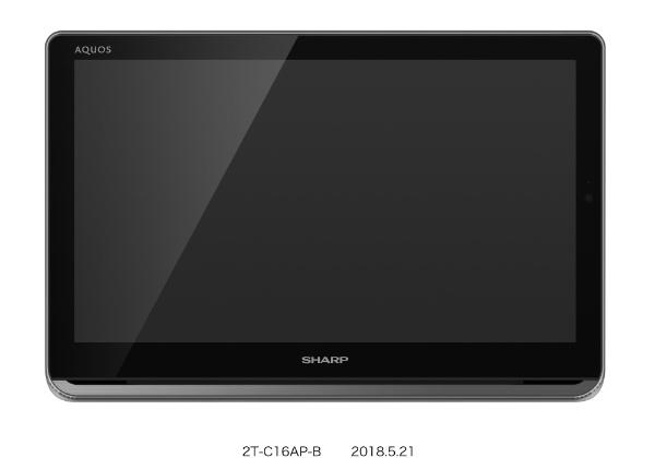 シャープSHARP2T-C16APポータブルテレビAQUOS(アクオス)ブラック系[16V型/500GB/防水対応][テレビhdd内蔵録画機能付き2TC16APB]