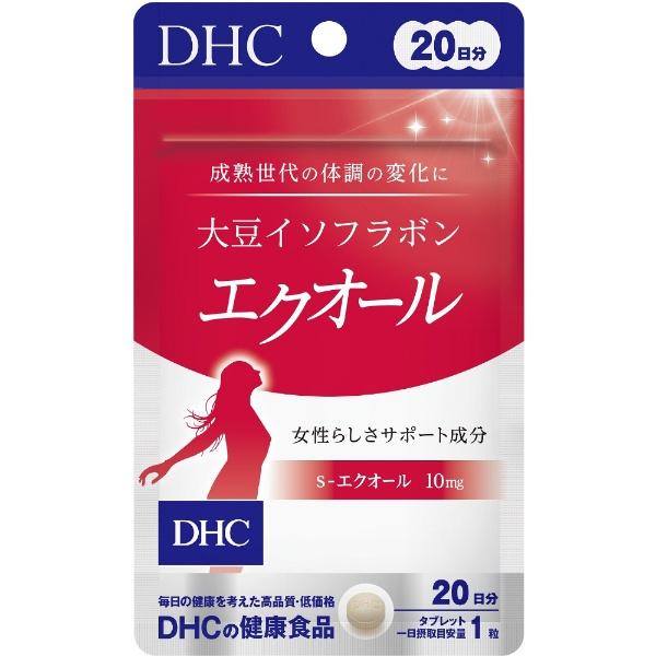 DHCディーエイチシーDHC(ディーエイチシー)大豆イソフラボンエクオール20日分20粒【rb_pcp】